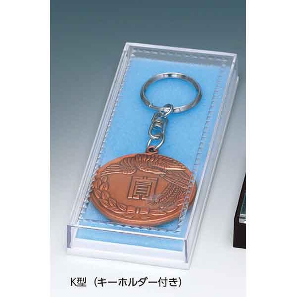 画像3: VLメダル-K型 φ40mmメダル キーホルダー付 :1個から販売、金メダル・銀メダル・銅メダル、優勝メダル