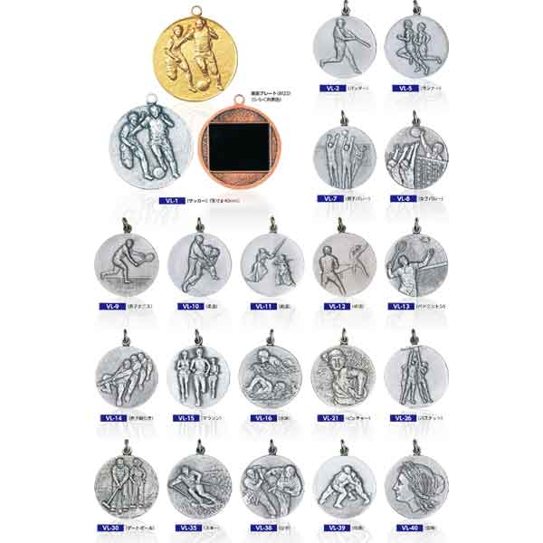 画像1: VLメダル-K型 φ40mmメダル キーホルダー付 :1個から販売、金メダル・銀メダル・銅メダル、優勝メダル