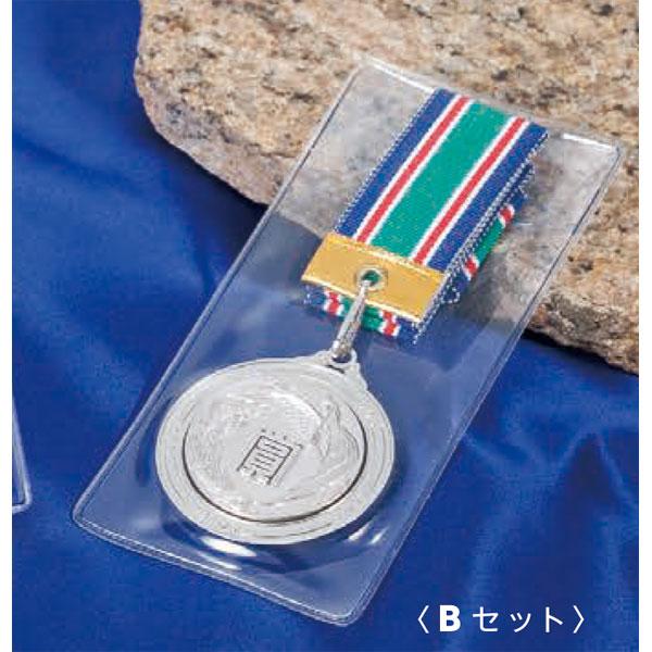 画像2: MF53-B φ53mmメダル 軟質ビニールケース入 :1個から販売、金メダル・銀メダル・銅メダル、優勝メダル