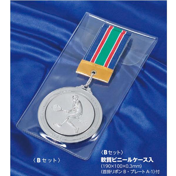 画像2: MF80-B φ80mmメダル 軟質ビニールケース入 :1個から販売、金メダル・銀メダル・銅メダル、優勝メダル