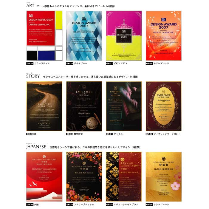 画像4: 表彰楯 VOP50:企業表彰・コンテスト・認定書・周年記念・表彰用品にハイセンスで、おしゃれな表彰楯