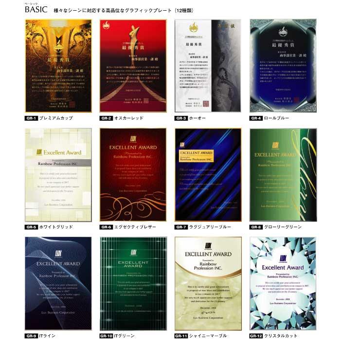 画像2: 表彰楯 VOP50:企業表彰・コンテスト・認定書・周年記念・表彰用品にハイセンスで、おしゃれな表彰楯