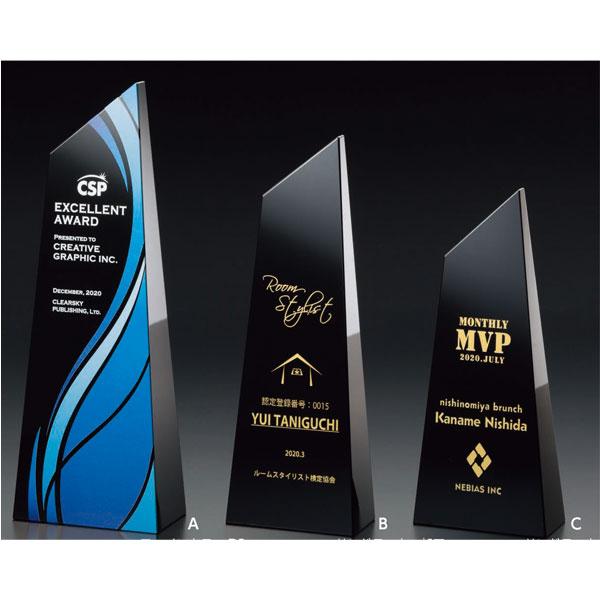 画像1: 表彰楯ファインカラーDP VOT210黒:企業表彰・コンテスト・認定書・周年記念・表彰用品にハイセンスで、おしゃれな表彰楯