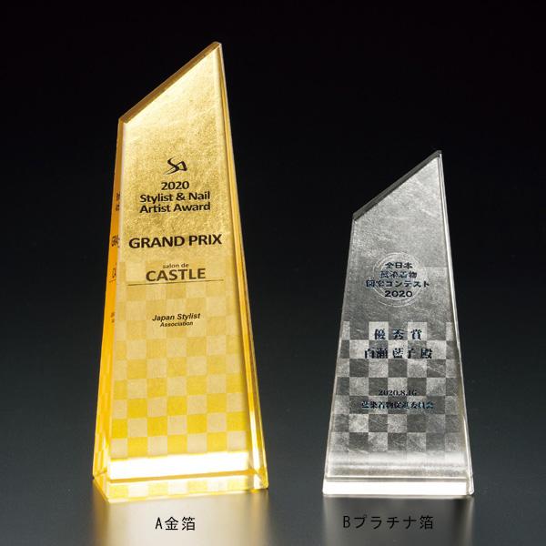 画像1: 表彰楯 金箔+ファインカラーDP VOT210箔織:企業表彰・コンテスト・認定書・周年記念・表彰用品にハイセンスで、おしゃれな表彰楯