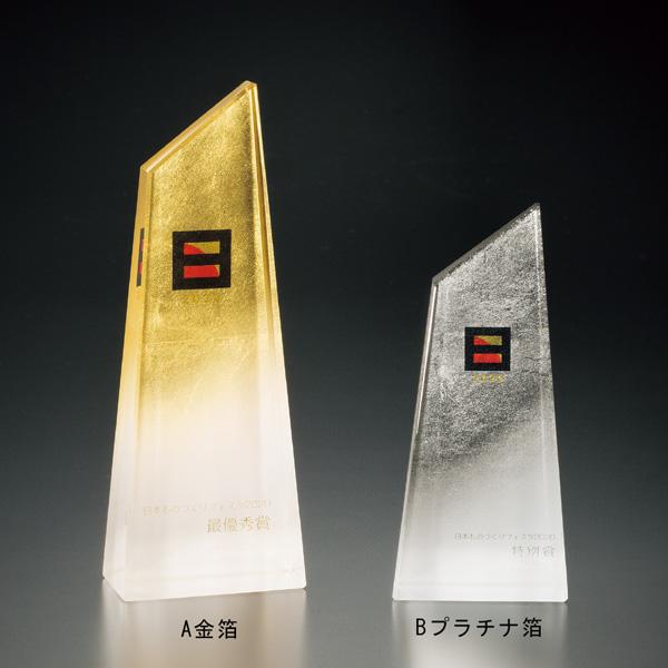 画像1: 表彰楯 金箔+ファインカラーDP VOT210箔陽白:企業表彰・コンテスト・認定書・周年記念・表彰用品にハイセンスで、おしゃれな表彰楯
