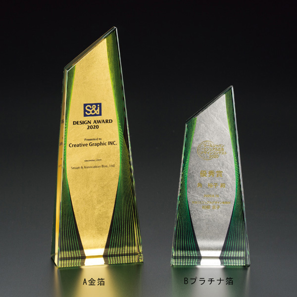 画像1: 表彰楯 金箔+ファインカラーDP VOT210箔祥:企業表彰・コンテスト・認定書・周年記念・表彰用品にハイセンスで、おしゃれな表彰楯