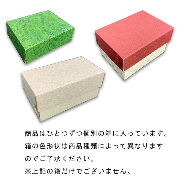 箱付属画像