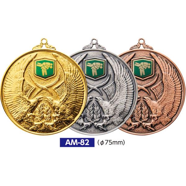 画像1: AM82メダルのVマーク付き-A型 φ75mmメダル A型ケース入り 蝶リボン付 :大会の記念に1個から販売、金メダル・銀メダル・銅メダル、選べるレリーフがついた優勝メダル