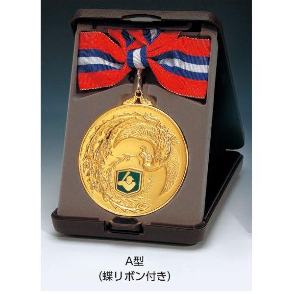 画像3: AM82メダルのVマーク付き-A型 φ75mmメダル A型ケース入り 蝶リボン付 :大会の記念に1個から販売、金メダル・銀メダル・銅メダル、選べるレリーフがついた優勝メダル