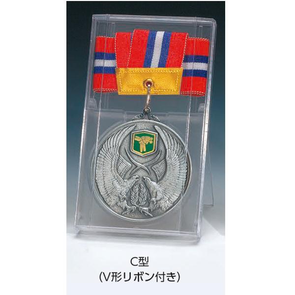 画像3: AM80メダルのVマーク付き-C型 φ75mmメダル プラケース入り V形リボン付 :大会の記念に1個から販売、金メダル・銀メダル・銅メダル、選べるレリーフがついた優勝メダル