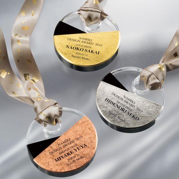 画像1: 箔メダル VOM20 高級メダル:社内表彰、周年記念、MVPなどにキレイで、豪華な金メダル・銀メダル・銅メダル