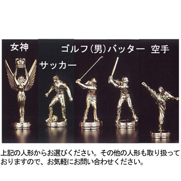 4本柱トロフィーA502イメージ2