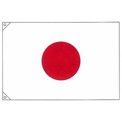 画像1: 卓上旗 日本(日の丸)