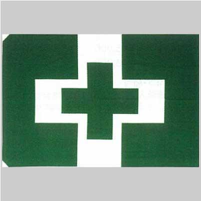 画像1: 安全衛生旗:工事現場・工場で、掲揚する 色々なサイズの安全衛生旗