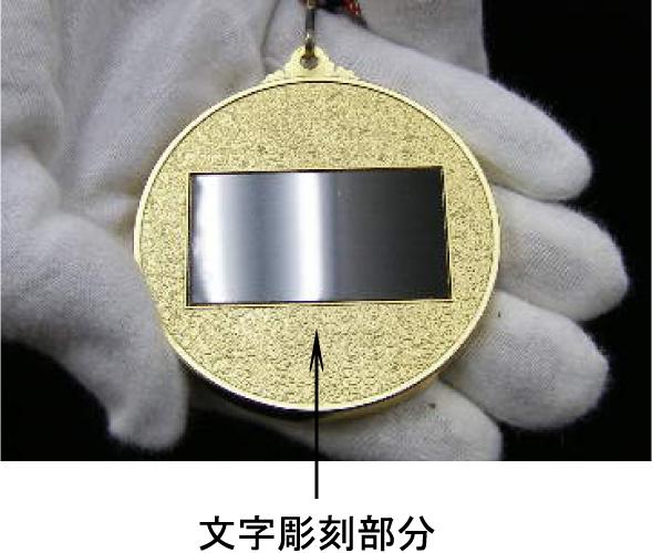 消防団メダル KM-86φ60mm (消防団用) 画像3