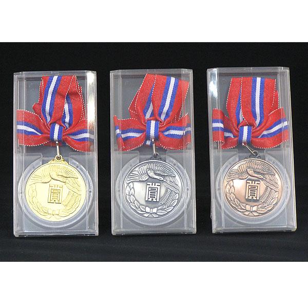 一般メダルKMSメダル-B型画像1
