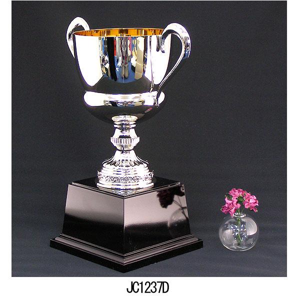 優勝カップJC1237画像4